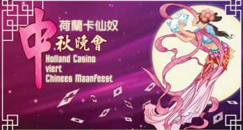 hollandcasinovierthetchineesmaanfeest